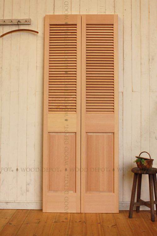 ハーフルーバー折れ戸 ・ クローゼット用 無塗装   木製ドアの建材店 WOOD DEPOT