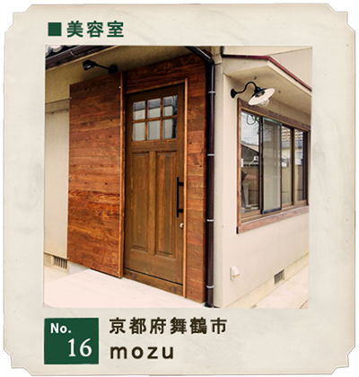 customer's voice shop.16 京都府・舞鶴市 mozu